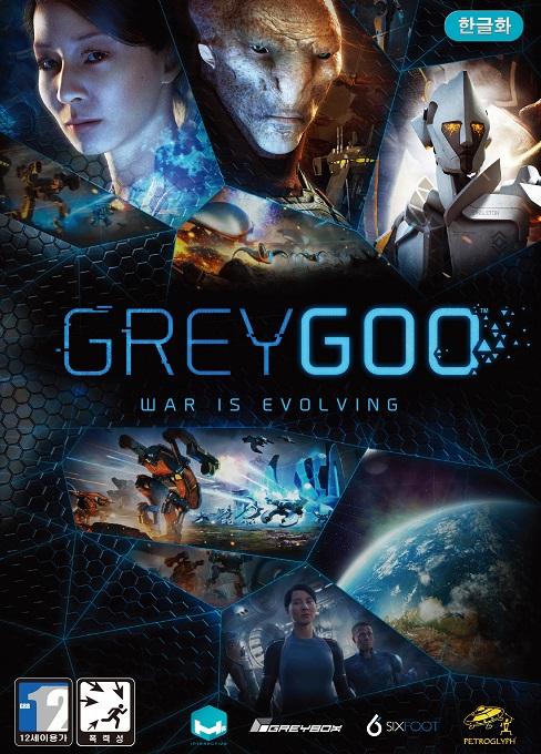 Grey Goo na PC